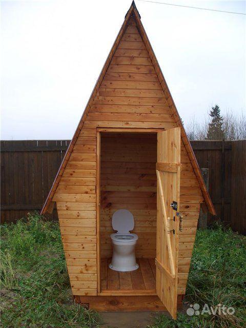Сделать уличный туалет