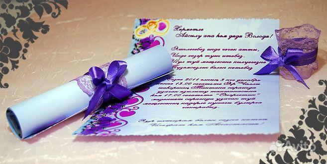 Оригинальные поздравления на свадьбу на татарском языку