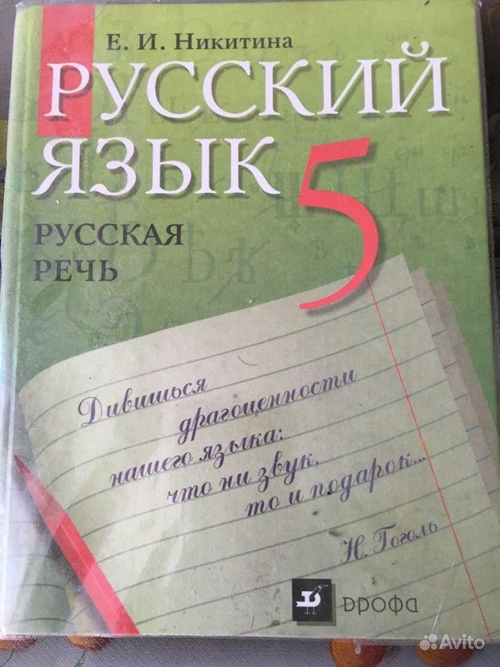 Картинки: ошибки в беспредложном глагольном управлении в русской речи