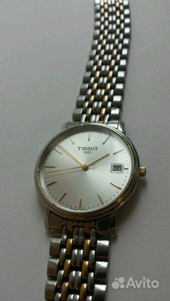 Tissot desire t870970