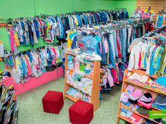 Интернет Магазин Волгоград Детская Одежда