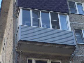 Услуги - балконы с отделкой в нижегородской области предложе.
