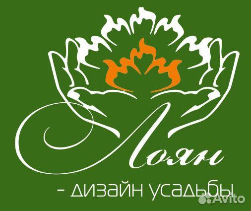 Интим объявления иркутск. . Множество анкет и объявлений от реальных девуш