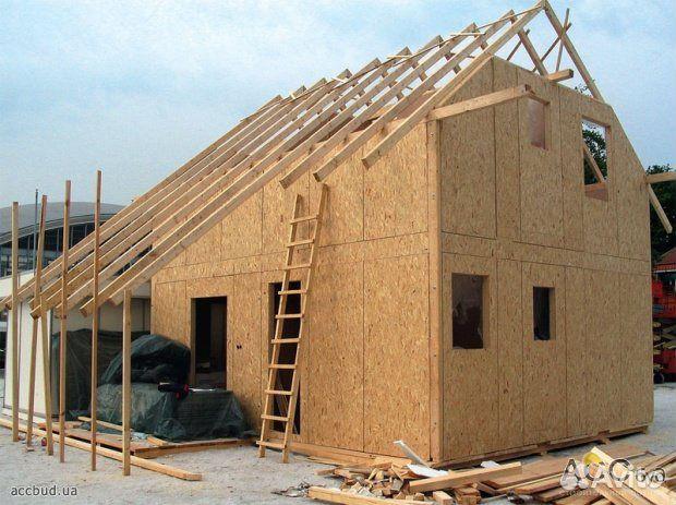 Дом строительство своими руками цена