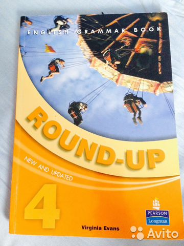 Round-Up Starter: English Grammar Book Вирджиния