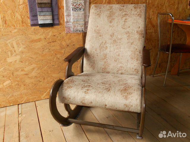 Кресла качалку волжский авито