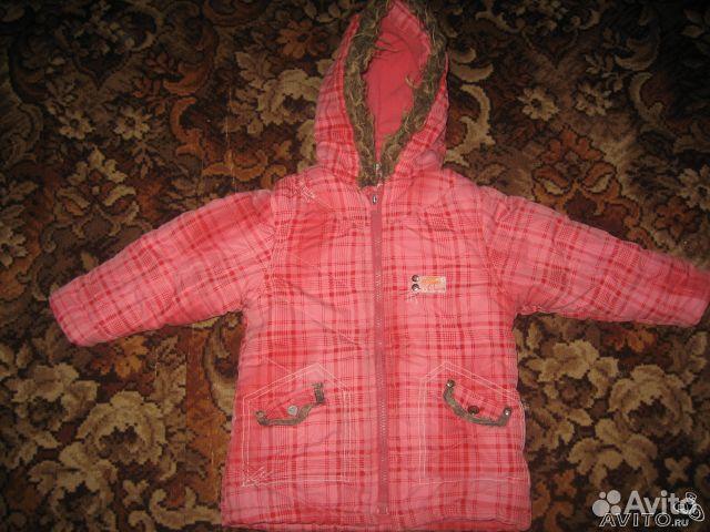 Купить Детскую Куртку Уфа