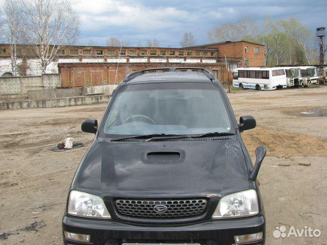 Продажа авто в россии с пробегом частные объявления подать объявление на сайты автозапчастей в городе москва