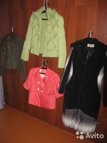 Женская Одежда Б У