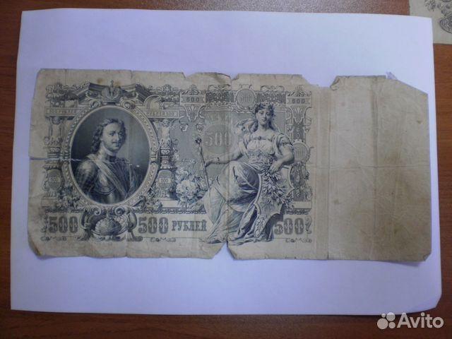 Коллекция Банкнот - фото 4