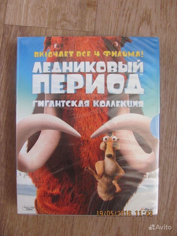 Тут узнает феи динь динь пираты на русском растит своего единственного