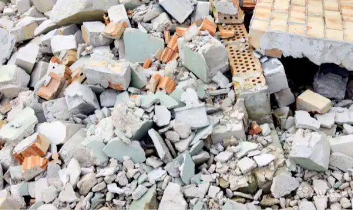Приму бой строительный мусор заплачу за большой об купить на Вуёк.ру - фотография № 1