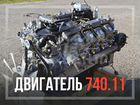Двигатель камаз 740.11 240 л.с. евро 1