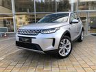 Land Rover Discovery Sport 2.0AT, 2020