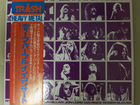 Deep Purple In Concert, 2 LP, Japan