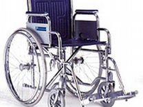 инвалидная авито объявления в россии