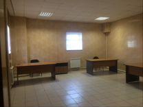 Аренда офиса в уфе на авито офисные помещения Анадырский проезд