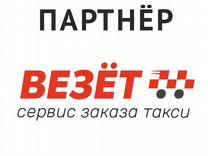 Как подать бесплатное объявление в перми в газету на отделку доска объявлений.квартиры на продажу.израиль.север страны