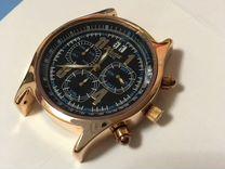 Часов омске в золотых стоимость час стоимость it специалиста в