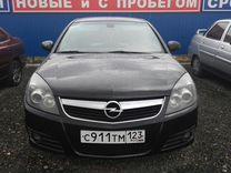 Opel Vectra, 2007 г., Ростов-на-Дону