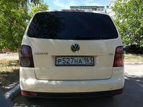 Volkswagen Touran, 2007 г., Ростов-на-Дону