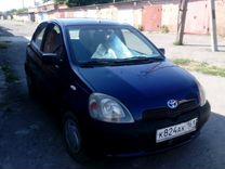 Toyota Yaris, 1999 г., Ростов-на-Дону