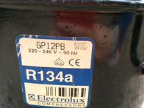 c6759de6d010 Бытовая техника - купить холодильники, стиральные машины, пылесосы и ...