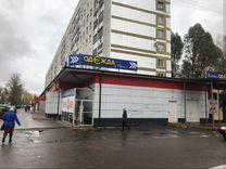 Продажа коммерческой недвижимости на авито брянск аренда офиса азнакаево