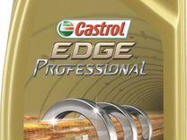 Моторное масло Castrol Edge 0w30 1L — Запчасти и аксессуары в Красноярске