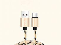 Type-C 25см (новый кабель)
