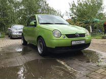 Volkswagen Lupo, 1998 г., Санкт-Петербург
