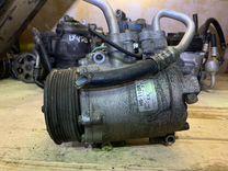 Компрессор кондиционера Honda Accord 7 2.0 2.4