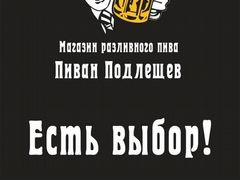 Решение Арбитражного суда Республики Карелия от