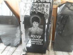 Объявления О Знакомствах С Телефонами Волгоград