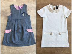 Купить платье для девочки на авито в перми