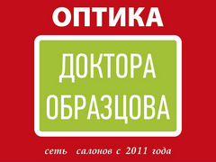 Льготы по уплате налогов на недвижимость для пенсионеров московской области
