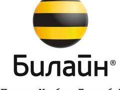 Свежие вакансии сызрань сегодня частные объявления продажа автомобилей уаз в москве