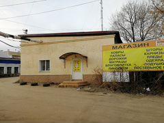 Продажа коммерческой недвижимости в слободском на авито коммерческой аренда офиса ул малайчука 12