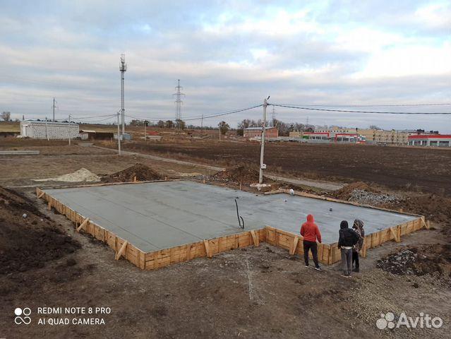 авито таганрог бетон