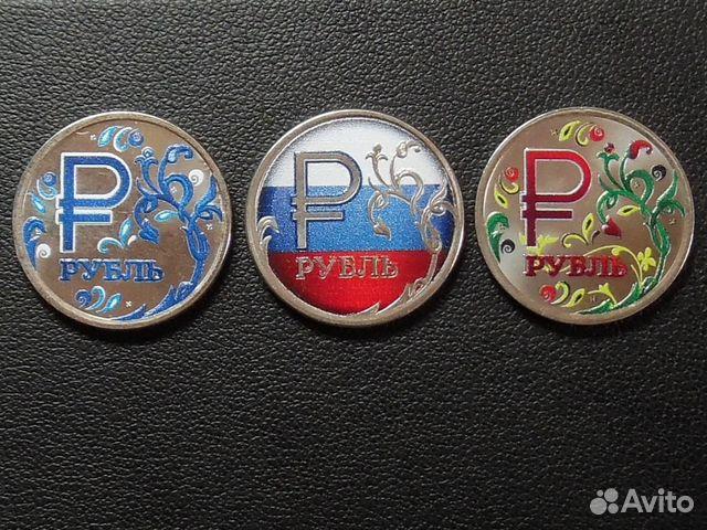 Набор монет суперрубль (гжель+ флаг+ хохлома) купить в псков.