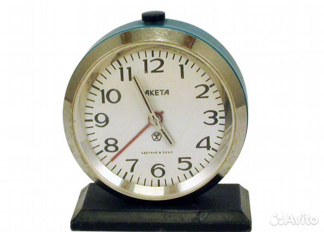 Купить будильник часы москва купить женские часы из палладия