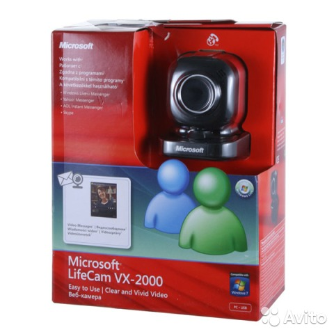 DRIVERS UPDATE: MICROSOFT LIFECAM VX-2000