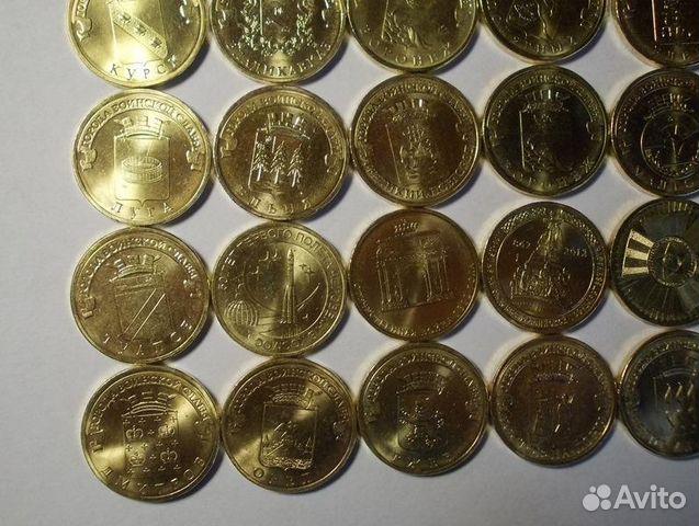 Продажа монет на авито весы sf 400d