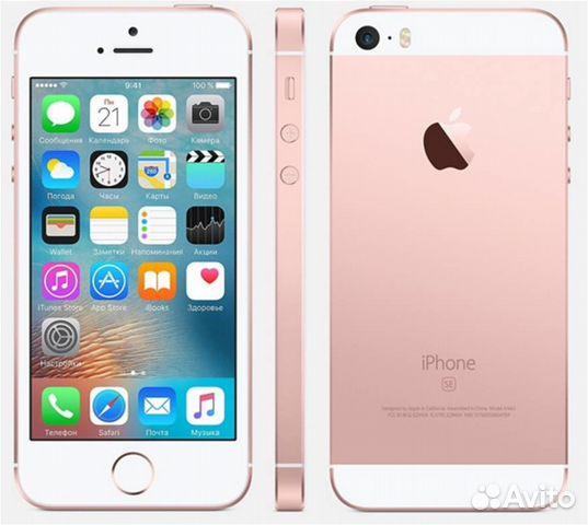 Айфон 5 se купить в ростове айфон 5 se купить в спб цена