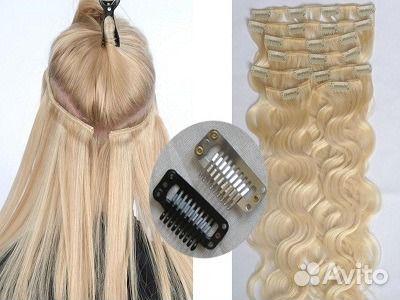 Купить волосы на трессах купить в москве