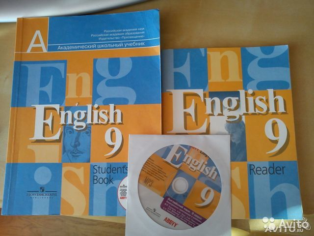 English 9 кл. Students Book+ CD+ Reader