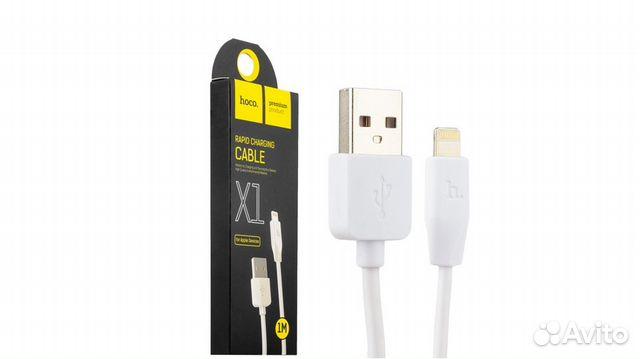 Cable lightning mavic air на avito dji phantom 3 professional аналог