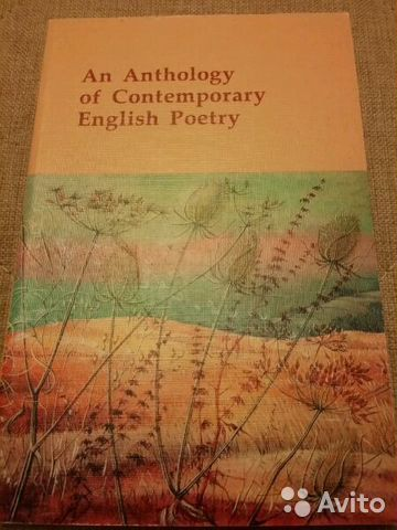 an analysis of an anthology of revolutionary poetry edited by marcus graham An anthology of revolutionary poetry hardcover books- buy an anthology of revolutionary poetry books online at lowest price with rating & reviews , free shipping, cod.