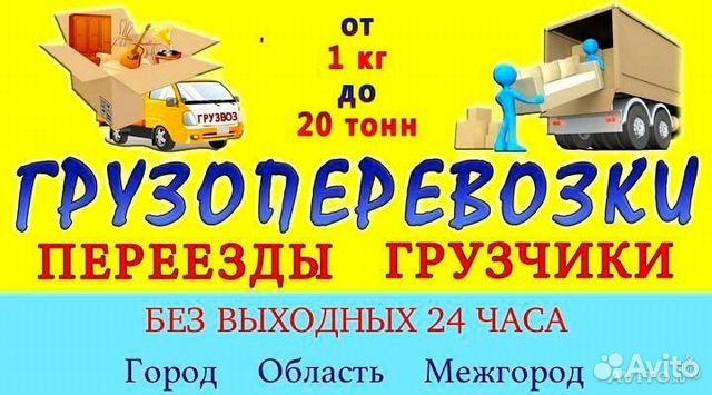 Почтовые индексы Иркутская область Города Алзамай Ангарск