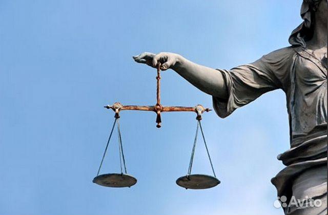 Юридическая консультация бесплатно в усолье-сибирском